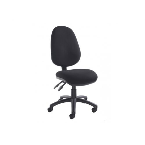 Vantage Chair-no arms