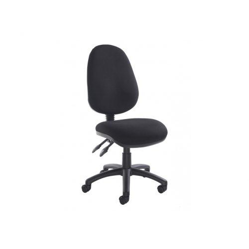 Vantage Chair-no arms